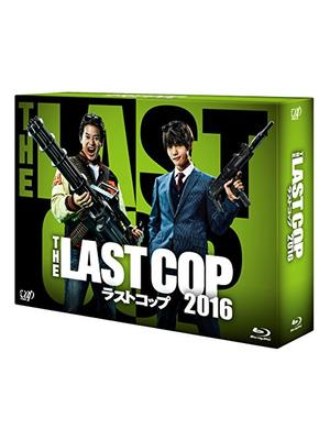 THE LASTCOP/ラストコップ