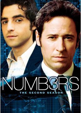 ナンバーズ 天才数学者の事件ファイル シーズン2
