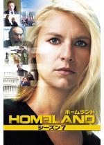 HOMELAND/ホームランド シーズン7