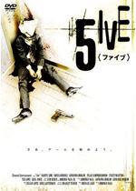 5IVE [ファイブ]
