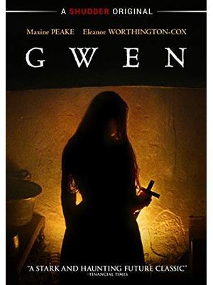 荒地の少女グウェン