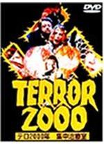 テロ2000年 集中治療室