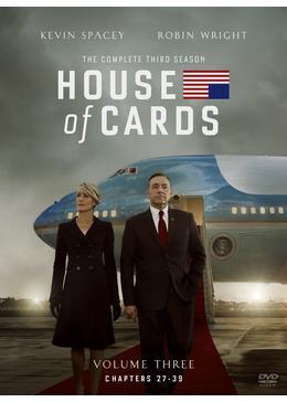 ハウス・オブ・カード 野望の階段 シーズン 3