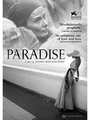 Paradise(英題)