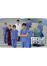 医龍 Team Medical Dragon2