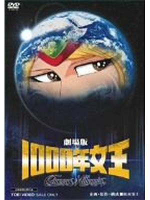 明比正行が監督・出演する映画作...