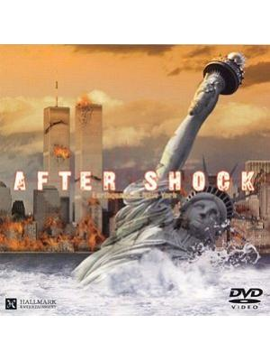 アフターショック/ニューヨーク大地震