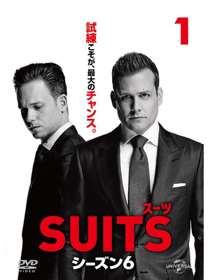 SUITS/スーツ シーズン6