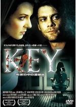 KEY(キー)/死体の中の遺留品