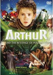 アーサーと魔王マルタザールの逆襲