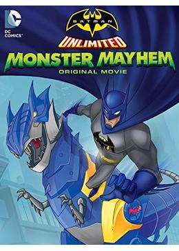 Batman Unlimited: Monster Mayhem(原題)