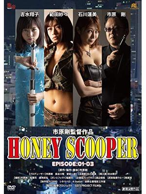 HONEY SCOOPER