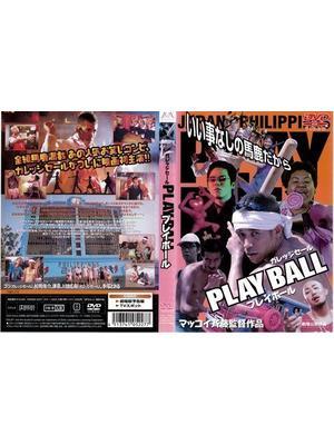 PLAY BALL プレイボール
