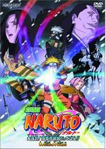 劇場版 NARUTO-ナルト- 木ノ葉の里の大うん動会