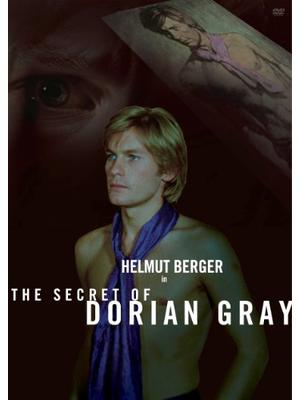 ドリアン・グレイ/美しき肖像