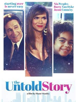 The Untold Story(原題)