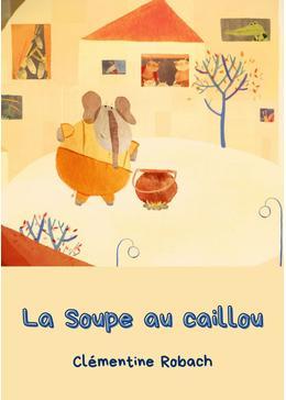 石のスープ