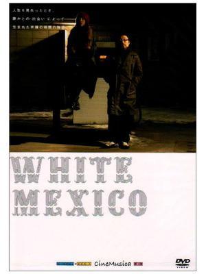WHITE MEXICO ホワイト・メキシコ