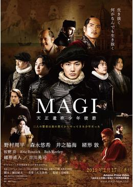 Magi poster