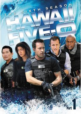 Hawaii Five-0 シーズン6