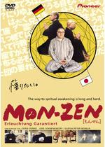 MON-ZEN [もんぜん]
