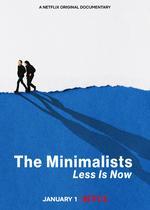 今求められるミニマリズム