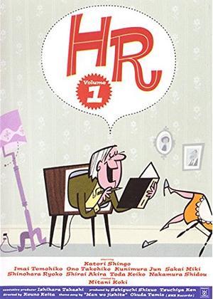 「HR ドラマ」の画像検索結果
