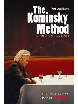 コミンスキー・メソッド シーズン3
