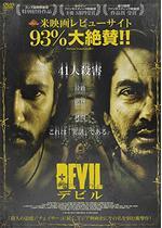 DEVILデビル/ラマン・ラーガヴ 2.0 ~神と悪魔~