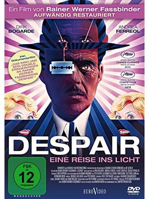 デスペア 光明への旅