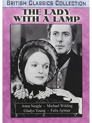 ランプの貴婦人