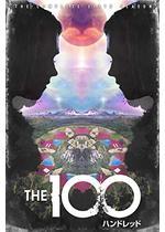 THE 100/ハンドレッド <シックス・シーズン>