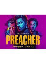 PREACHER プリーチャー シーズン2