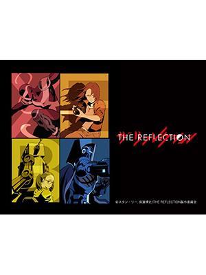 THE REFLECTION –ザ・リフレクション–
