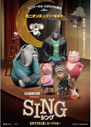 sing_p