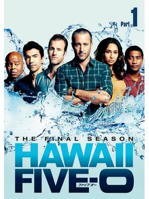 Hawaii Five-0 シーズン10