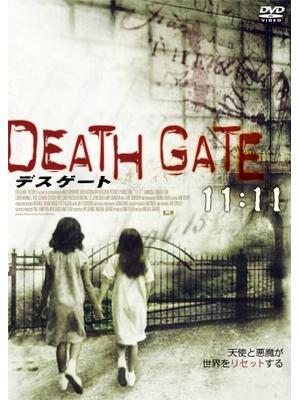 DEATH GATE 〜11:11〜