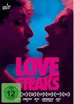 愛のステーキ