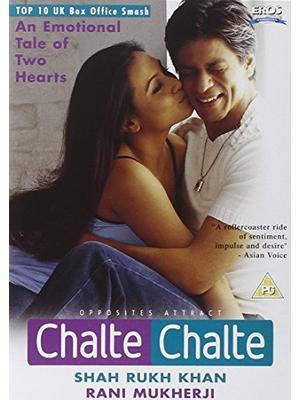 Chalte chalte(原題)