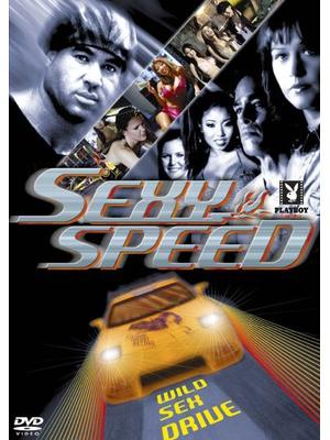 セクシー・スピード ワイルド・セックス・ドライブ