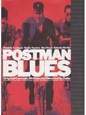POSTMAN BLUES ポストマン・ブルース