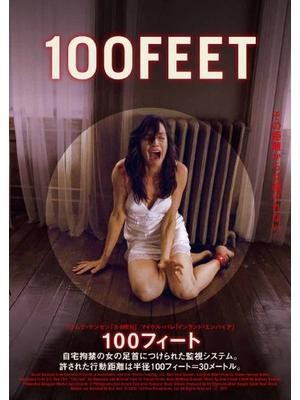100FEET ワンハンドレッドフィート