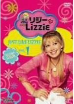 リジー&Lizzie セカンド・シーズン