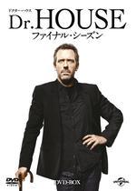 Dr.HOUSE/ドクター・ハウス ファイナル・シーズン