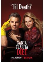 サンタクラリータ・ダイエット シーズン3