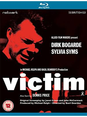 Victim(原題)