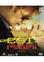 CSI:マイアミ シーズン7