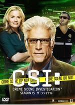 CSI:科学捜査班 シーズン15