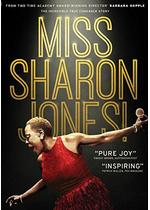 ミス・シャロン・ジョーンズ!