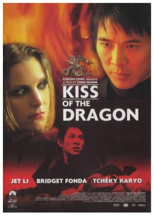 キス・オブ・ザ・ドラゴン